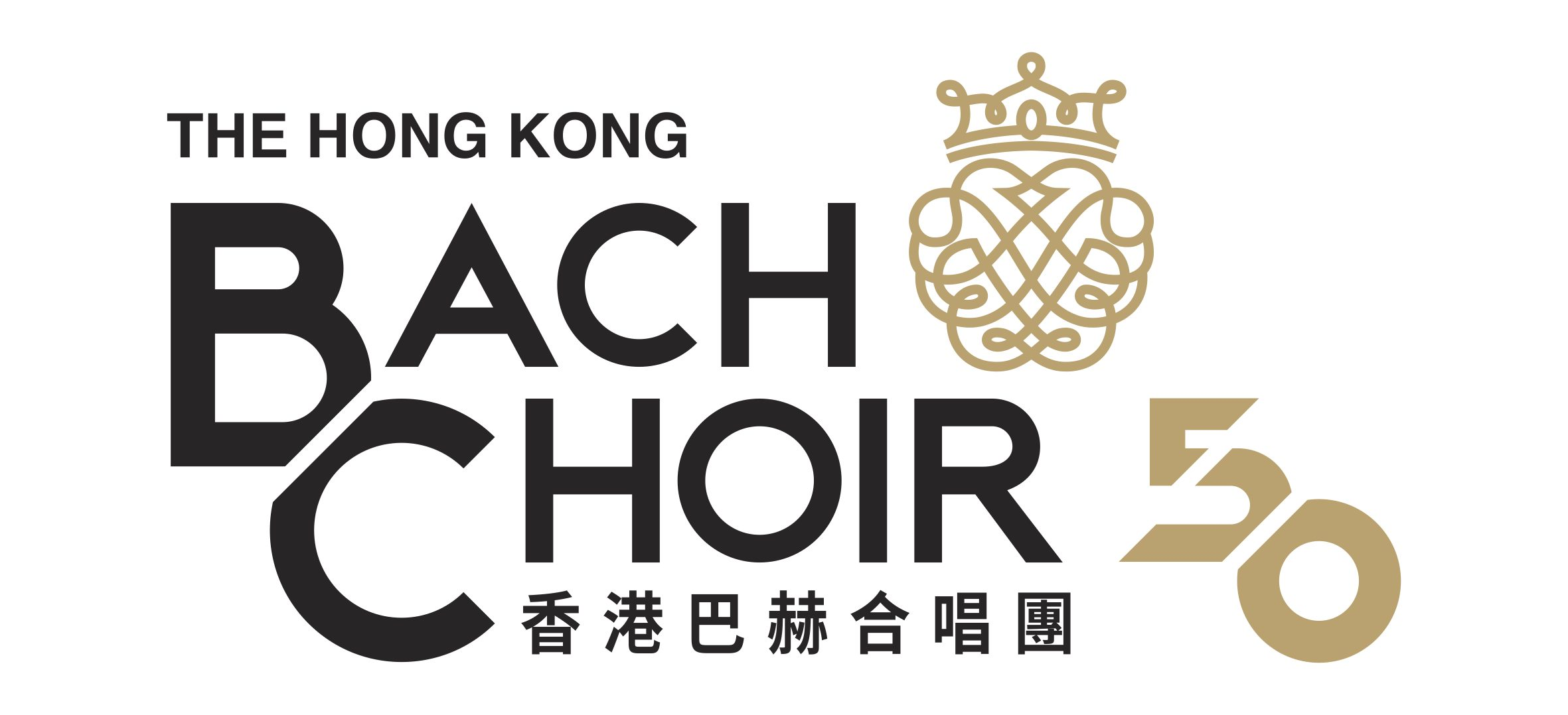 The Hong Kong Bach Choir